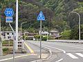 Ōta Iwaizumi, Iwaizumi-chō, Shimohei-gun, Iwate-ken 027-0501, Japan - panoramio (1).jpg