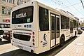 Автобус НефАЗ-5299 на маршруте 67 в Ростове-на-Дону.jpg