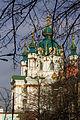 Андріївська церква.Київ. 03.jpg