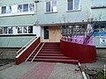 Бельцы, ул Достоевского 16 - Balti, str Dostoevski 16 - panoramio.jpg