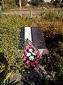 Братська могила радянських воїнів, що загинули у вересні 1943р. та воїнів, що померли від ран у евакогоспіталях №4558 Куликівка 07.jpg