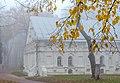 Будинок полкової канцелярії (Чернігів), туман.jpg
