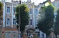 Будинок по вулиці Проскурівській, 35 у місті Хмельницькому.jpg