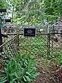 Великий Новгород, Петровское кладбище, могила Т.Н. Гиппиус.JPG