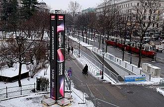 Eurovision Song Contest 2015 - Image: Вена в символике Евровидения 2015