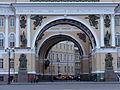 Главный штаб Дворцовая пл. 14.JPG