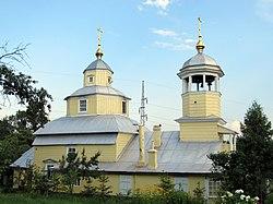 Гомель. Комиссарова 44. Ильинская старообрядческая церковь 14.jpg