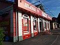 Грецький магазин у місті Ніжині.jpg