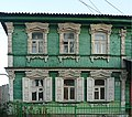 Дом жилой Курск ул. ВЧК 126 (фото 2).jpg