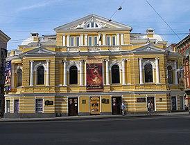 Драматичний театр.jpg