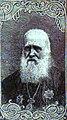 Епископ Игнатий (Железовский).jpg
