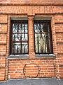 Здание бывшего музея Приамурского отдела Русского географического общества год постройки 1896 памятник архитектуры 7.jpg