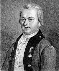 Иван Иванович Лепёхин.jpg