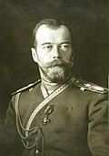 Император Николай II.jpg