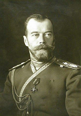 Emperor of All Russia - Last to reign Nicholas II 1 November 1894 — 15 March 1917
