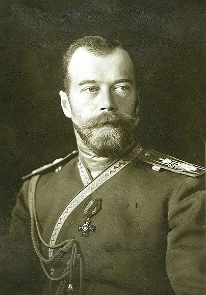 File:�мператор Николай II.jpg