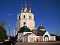 Казанская церковь г.Гагарин 2011г.jpg
