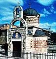 Капела Светог цара Лазара, Требиње.jpg