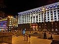 Киев, 2020 (10).jpg