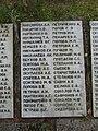 Кобона, воинский мемориал, плиты13.jpg