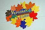 Командування ЗС США в Європі опікується школярами Львівщини (30385854970).jpg