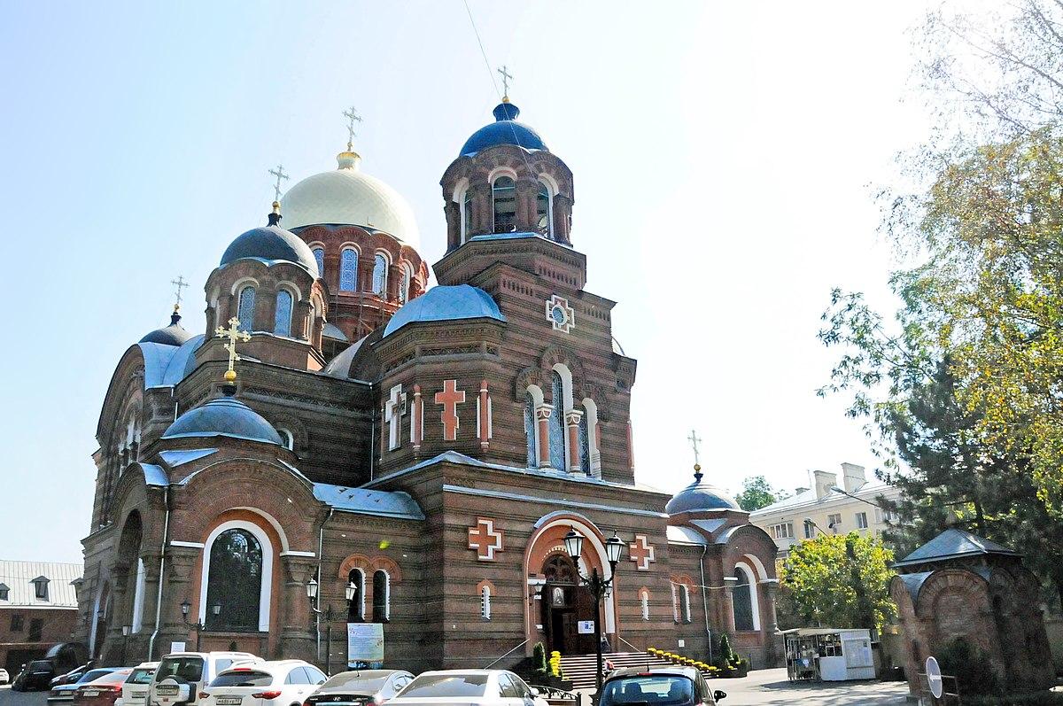 Yekaterins Cathedral Krasnodar Wikidata