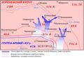 Курская дуга, район Белгорода, положение на исход 4 июля 1943 года.png