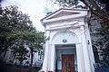 Малая Дмитровка, 16.jpg