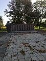 Меморіал, присвячений воїнам, загиблим у Великій Вітчизняній війні 2.jpg