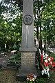 Могила Георгия Чичерина на Новодевичьем кладбище.jpg