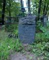 Могила врача Н.A. Бантле (1851-1934).png