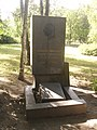 Могила художника Рудольфа Френца.JPG