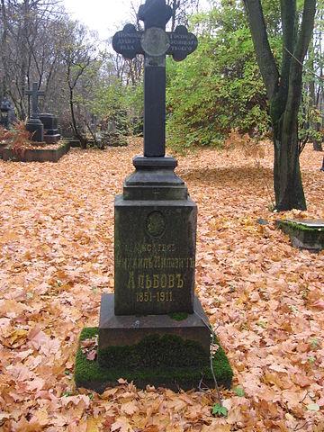 Надгробие М. Н. Альбова на Литераторских мостках