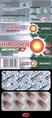 Нурофен® Экспресс (капсулы).png