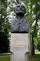 Паметник на Захари Стоянов.jpg