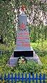 Памятник-обелиск участникам ВОВ.jpg