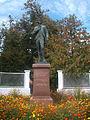 Памятник Г.И. Шелехову (Рыльск).jpg