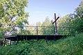 Пам'ятний знак на честь Івана Богуна, с. Чернацьке.jpg
