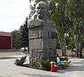 Пам'ятник-бюст Т.Г. Шевченко.jpg