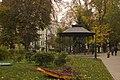 Парк імені Тараса Шевченка DSC 9880.jpg