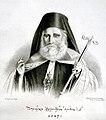 Патриарх Александрийский Иерофей II.jpg