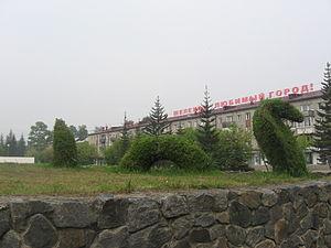 Shelekhov - In Shelekhov