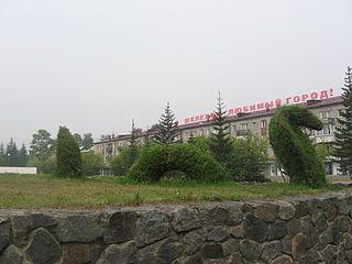 Shelekhov Town in Irkutsk Oblast, Russia