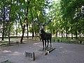 """Сад """"Блонье"""", скульптура оленя, Смоленск.jpg"""