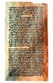 Староеврејски Битола.tif