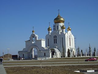 Starooskolsky District District in Belgorod Oblast, Russia