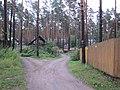 Тимирязево (Томская область) 001.jpg