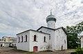 Церковь Николая Чудотворца Белого (1312-1313) в Великом Новгороде.jpg