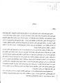 فرهنگ آبادیهای کشور - تاکستان.pdf