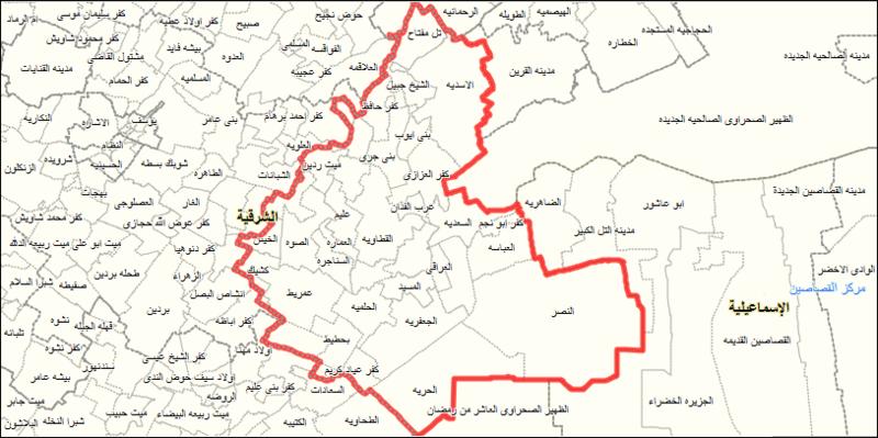 File:مركز أبو حماد.png